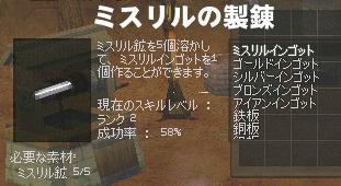 20060912153934.jpg