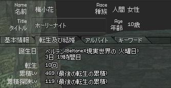 20060915203122.jpg