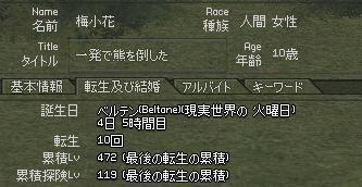 20060916063752.jpg