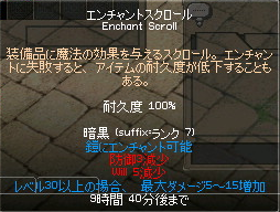 20060930002436.png