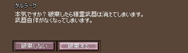 20061101205928.png