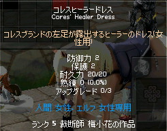 20070605103307.png