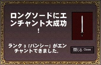 大成功\(^o^)/