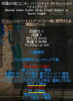 1-1とか!!!