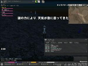mabinogi_2008_07_07_002.jpg