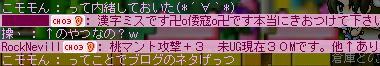 ninkido3.jpg