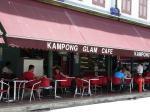 アラブ・ストリート/Bussorah streetとBaghdad strの交差点にあるカフェ