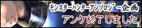 banner_ansoro.jpg