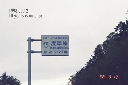 FH010019-s.jpg
