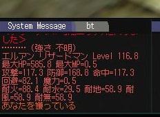 20110914082006.jpg