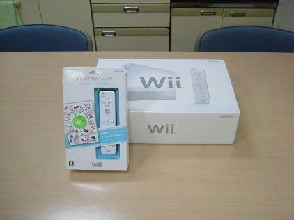 Wii Get
