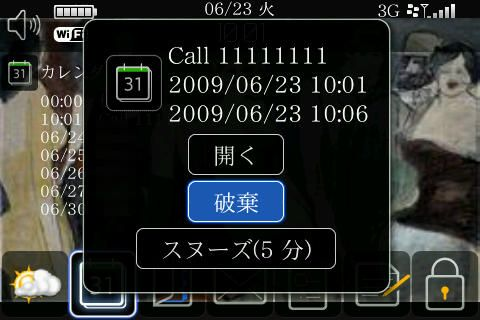 09062302
