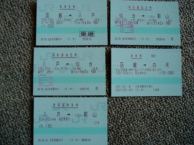 z-P1010004_20081009214134.jpg