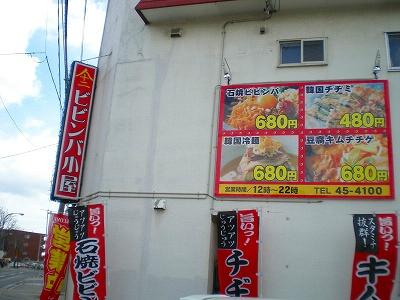 z-photo_9.jpg