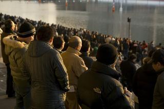 平和島観客