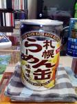 ラーメン缶味噌01
