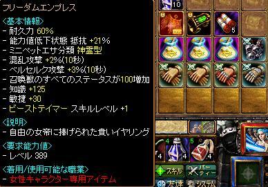 loto 3