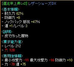 20051113232737.jpg