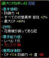 20051120023428.jpg