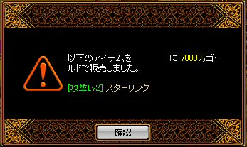 20051204014526.jpg