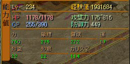 20051204023338.jpg