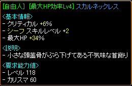 20051204023432.jpg