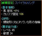 20051227194124.jpg