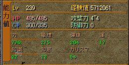 20051227194203.jpg