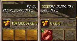 20060125004402.jpg