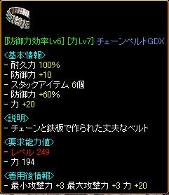 20060125013605.jpg