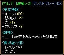 20060220213712.jpg