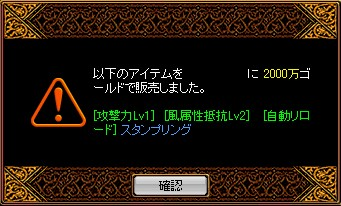 20060222011725.jpg