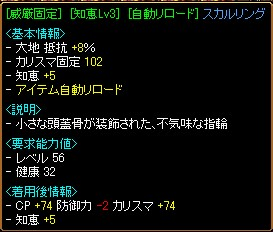 20060226023346.jpg