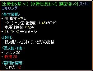 20060226023619.jpg