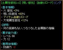 20060226023906.jpg