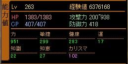20060302231032.jpg
