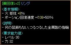20060302231041.jpg