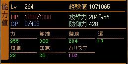 20060305100330.jpg