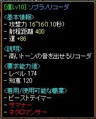 20060313223350.jpg