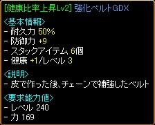 20060401213141.jpg