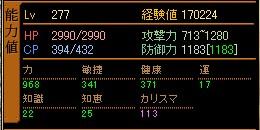20060425172448.jpg