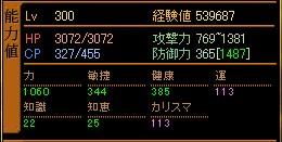 20060513213840.jpg