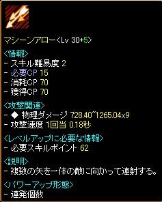 20060514091949.jpg