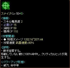 20060514092015.jpg