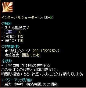 20060514092044.jpg