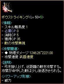 20060514092104.jpg
