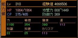 20060525220350.jpg
