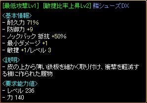 20060717191803.jpg