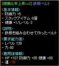 20060808014329.jpg