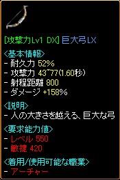 20060824014228.jpg
